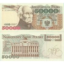 Польша 50.000 злотых 1993 г.