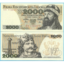 Польша 2000 злотых 1982 год.