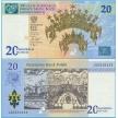 Банкнота Польши 20 злотых 2017 год. 300 лет коронации Девы Марии Ясногорской