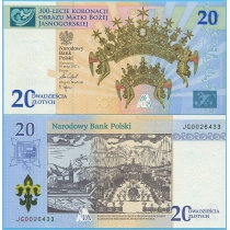 Польша 20 злотых 2017 год. 300 лет коронации