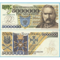 Польша 5.000.000 злотых 1995 год.