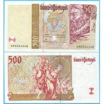 Португалия  500 эскудо 1997 год.
