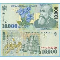 Румыния 10000 лей 1999 год.