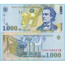 Румыния 1000 лей 1998 год.