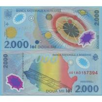 Румыния 2000 лей 1999 год. Полное солнечное затмение.