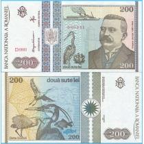 Румыния 200 лей 1992 год.