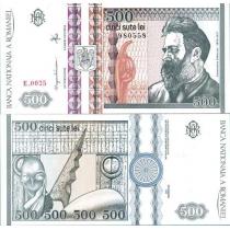 Румыния 500 лей 1992 г.