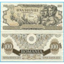 Румыния 100 лей 1947 год.