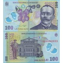 Румыния 100 лей 2018 год.