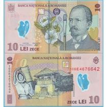 Румыния 10 лей 2010 год.