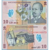 Румыния 10 лей 2013 год.