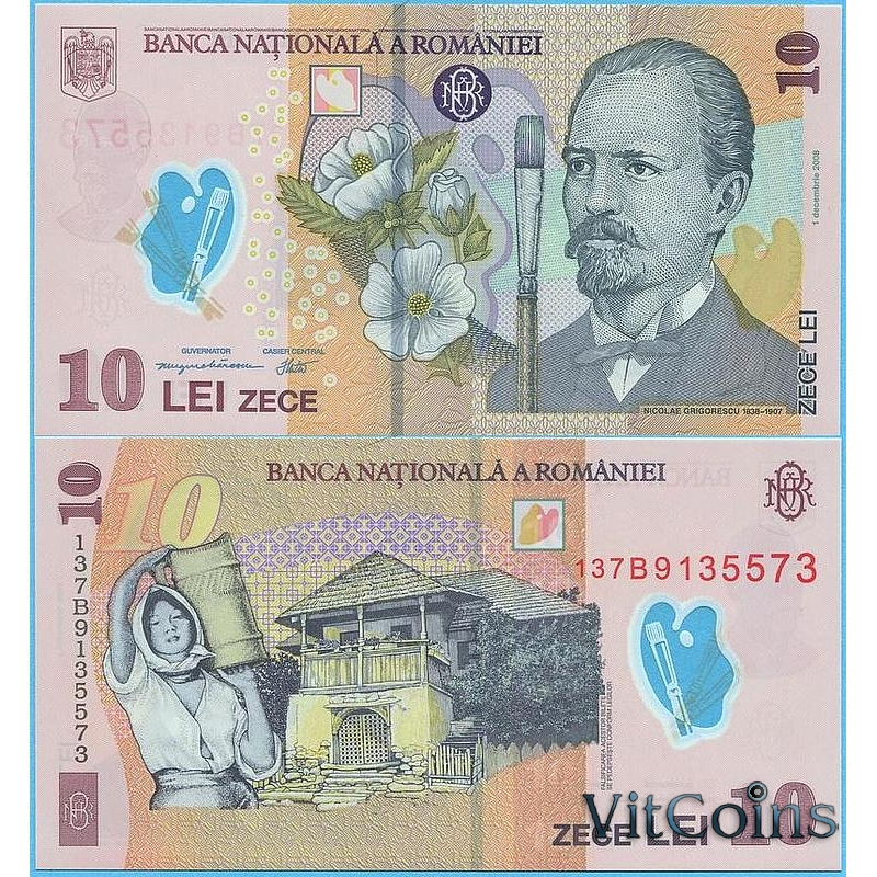 Банкнота Румыния 10 лей 2013 год.