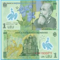 Румыния 1 лей 2017 год.
