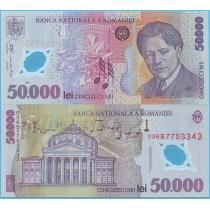 Румыния 50000 лей 2001 год.