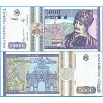 Румыния 5000 лей 1992 год.