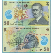 Румыния 50 лей 2018 год.