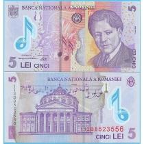Румыния 5 лей 2011 год.