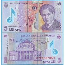 Румыния 5 лей 2017 год.