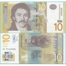 Сербия 10 динар 2013 год.
