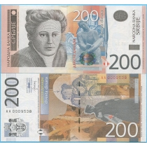 Сербия 200 динар 2013 год