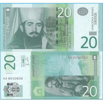 Сербия 20 динар 2011 год.