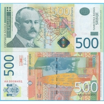 Сербия 500 динар 2011 год.