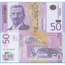 Сербия 50 динар 2014 год.