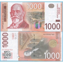 Сербия 1000 динар 2006 год.