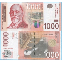 Сербия 1000 динар 2011 год.