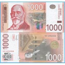 Сербия 1000 динар 2014 год.