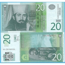 Сербия 20 динар 2013 год.