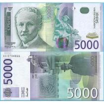 Сербия 5000 динар 2003 год.