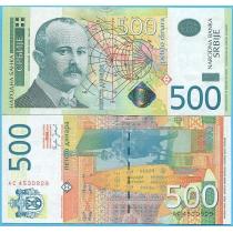 Сербия 500 динар 2007 год.