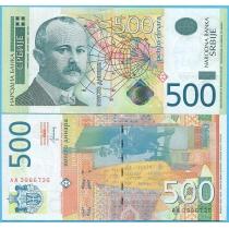Сербия 500 динар 2012 год.