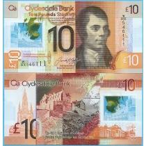 Шотландия 10 фунтов 2017 год. Роберт Бернс.