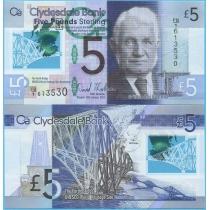 Шотландия 5 фунтов 2015 год.