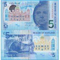 Шотландия 5 фунтов 2016 год. Сэр Вальтер Скотт.