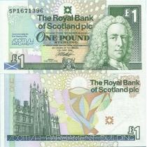 Шотландия 1 фунт 1999 год. Парламент.