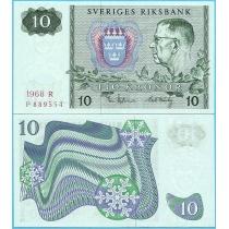 Швеция 10 крон 1968 год.