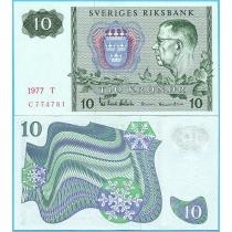 Швеция 10 крон 1977 год.