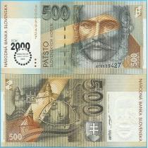 Словакия 500 крон 2000 год. Тысячелетие.