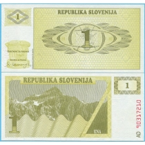 Словения 1 толар 1990 год.