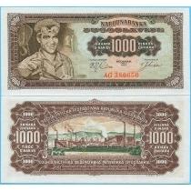 Югославия 1000 динар 1963 год.