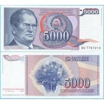 Югославия 5000 динар 1985 год.