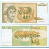 Югославия 100 динар 1990 год.