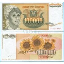 Югославия 100000 динар 1993 год.