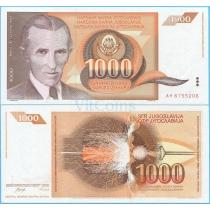 Югославия 1000 динар 1990 г.