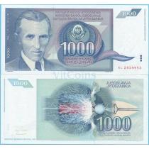 Югославия 1000 динар 1991 год.