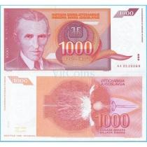 Югославия 1000 динар 1992 год.