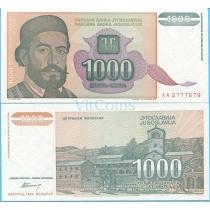 Югославия 1000 динар 1994 год.